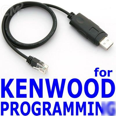 Usb programming cable for kenwood mobile kpg-4 kpg-46