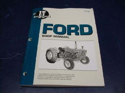 ford tractor 1965 to 1975 models 2000 3000 4000 5000 7000. Black Bedroom Furniture Sets. Home Design Ideas