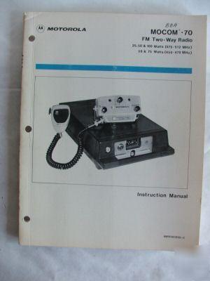 motorola mocom 70 manual free user guide u2022 rh globalexpresspackers co Motorola Convertacom Motorola Mocom 70 Control Head